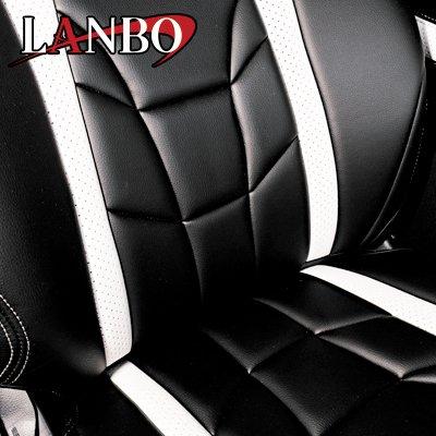 画像2: LANBO レザーシートカバー Type VOID キャラバン NV350[E26]