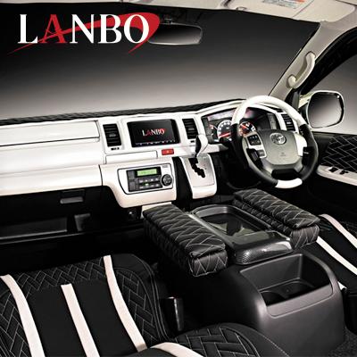 画像1: LANBO 3Dインテリアパネル 15ピースセット ハイエース 200系1-3型 (1)