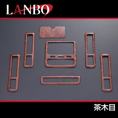 画像1: LANBO 3Dインテリアパネル 7ピースセット アルファード MNH/ANH10・15 (1)