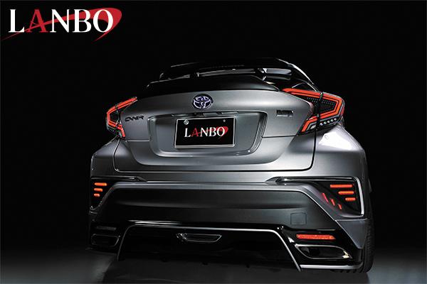 画像1: LANBO LED テールランプ[C-HR ZYX10/NGX50] (1)